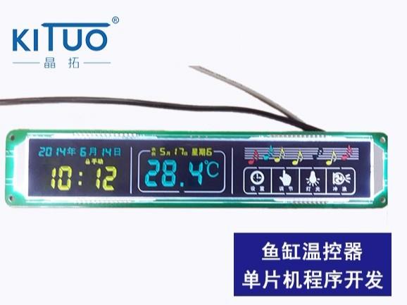 鱼缸温控器单片机程序开发