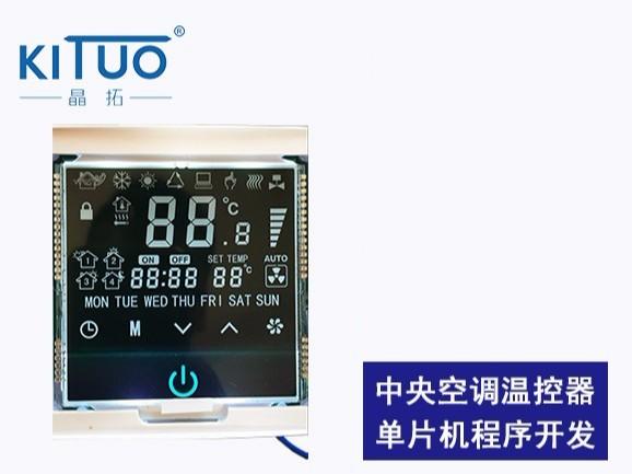 中央空调温控器单片机程序开发