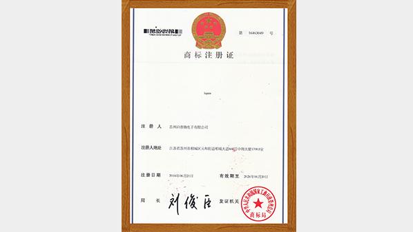 明仕亚洲ms888_lupox商标