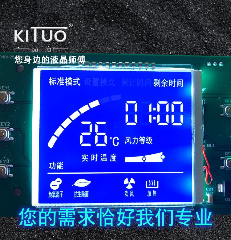 LCD液晶屏批发t