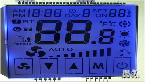 煤气表液晶LCD显示屏