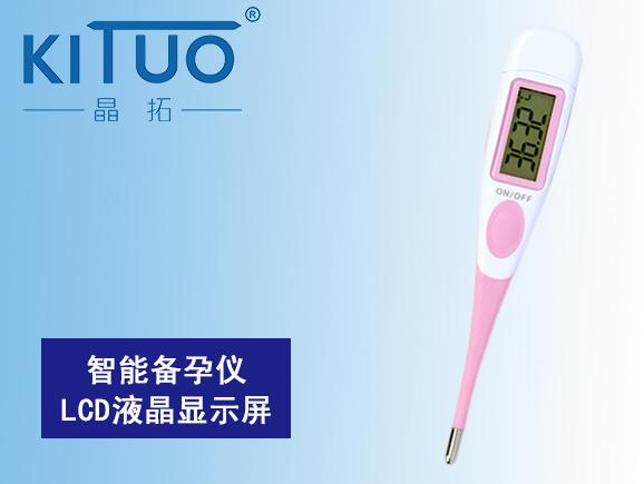 智能备孕仪段码液晶显示屏