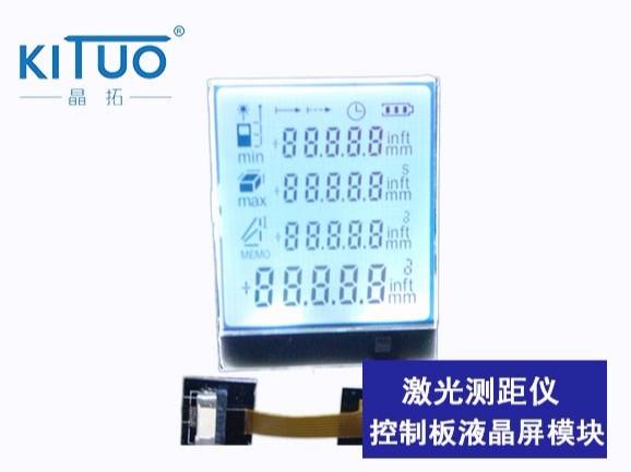 激光测距仪控制板液晶屏模块