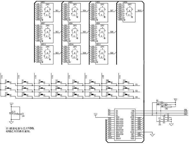 AiP1638-CS1638驱动共阳数码屏应用线路
