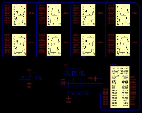 aip6932驱动共阳数码管电路原理图