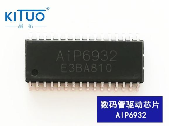 AiP6932数码管驱动芯片SOP32/DIE
