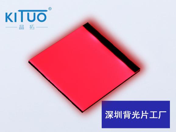 深圳背光片工厂