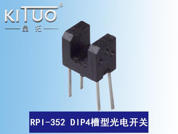 RPI-352 DIP4槽型光电开关