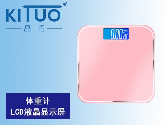 体重计LCD液晶显示屏