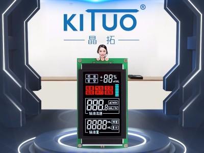 杭州段码液晶屏厂家