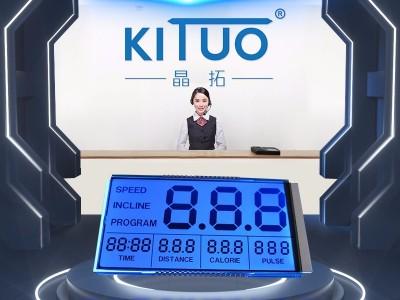 上海段码液晶屏厂家