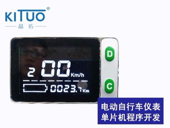电动自行车仪表单片机程序开发