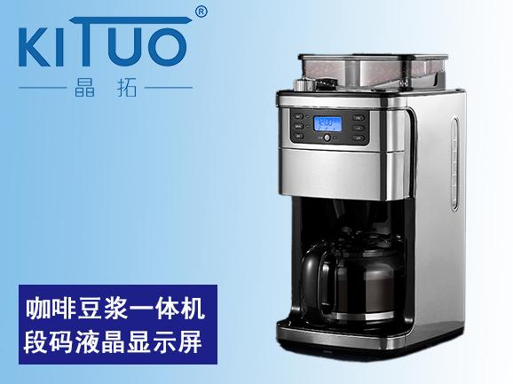 咖啡豆浆一体机段码液晶显示屏