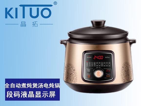 全自动煮炖煲汤电炖锅段码液晶显示屏