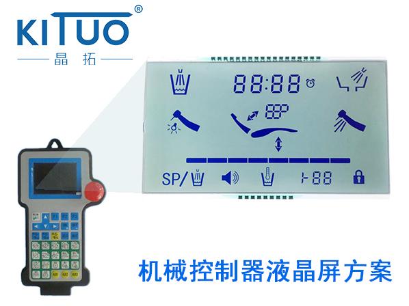 晶拓LCD液晶屏应用于机械控制器