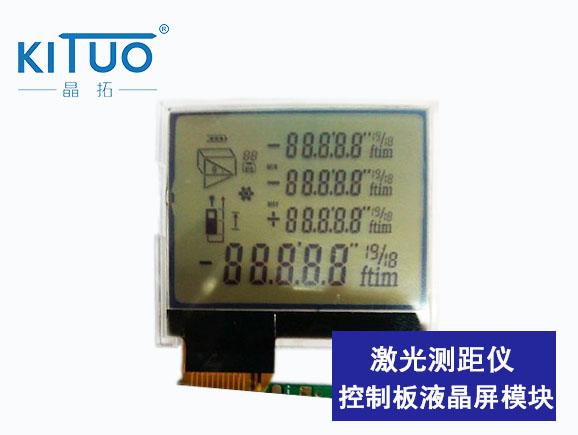 激光测距仪触摸屏集成电路