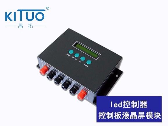 led控制器液晶模块pcba方案