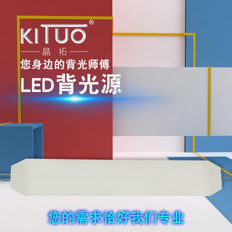 运行灯LED背光板