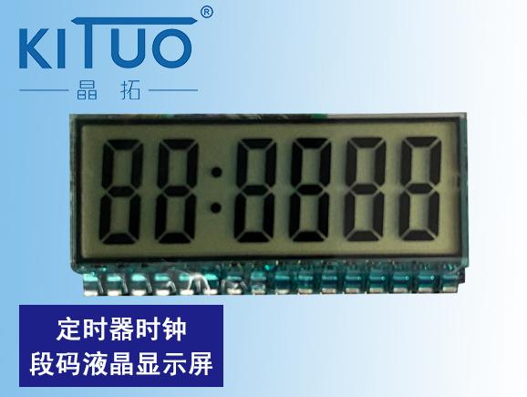 定时器时钟段码液晶屏