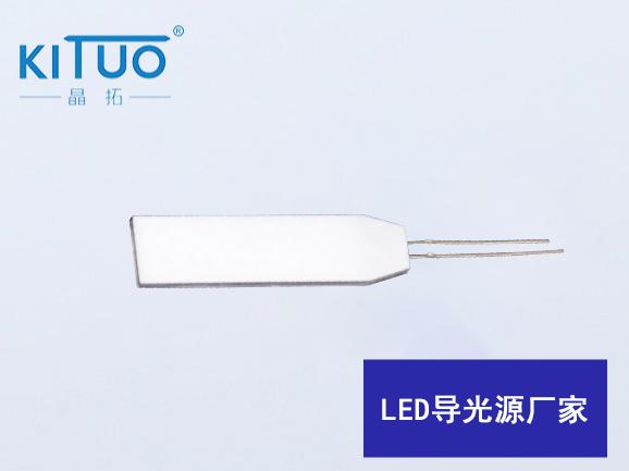 LED导光源厂家