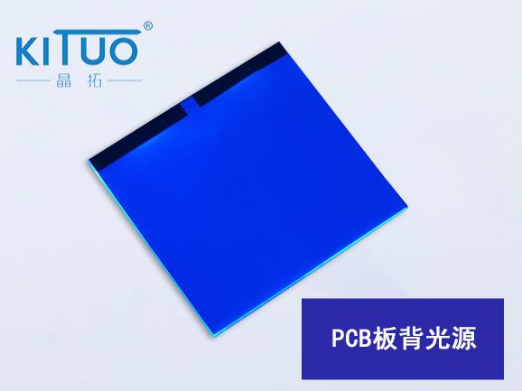 PCB板背光源