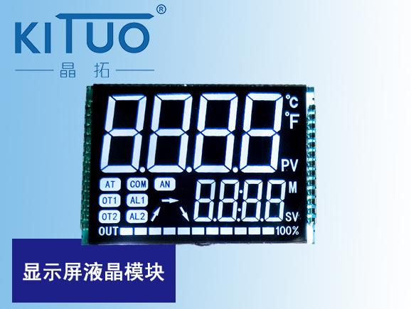 LCD显示屏液晶模块
