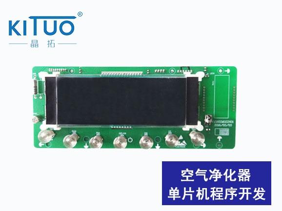 空气净化器单片机程序开发