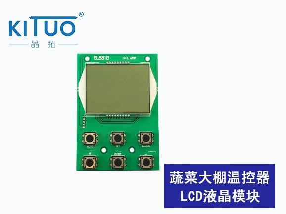 明仕亚洲ms888_蔬菜大棚温控器模组