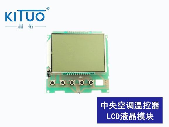 明仕亚洲ms888_中央空调温控器模组