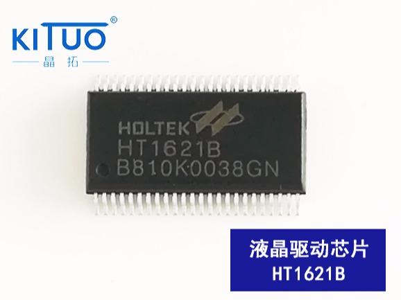 HT1621 HT1621B SSOP48/SOP24/SOP28/QFP44 液晶显示驱动芯片