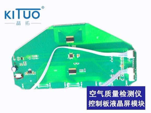 空气质量检测仪控制板液晶屏模块