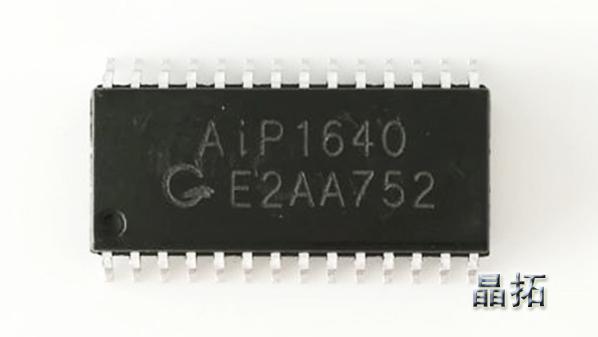 AIP1640数码管驱动芯片
