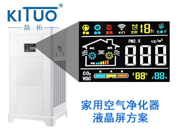 明仕亚洲ms888_明仕亚洲ms888明仕亚洲ms888应用于新风、空气净化器