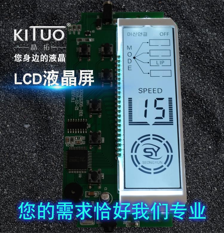 lcd液晶显示模组t