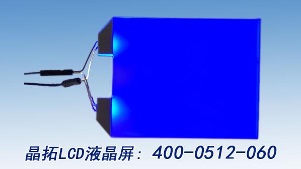 LED背光源如何分类?
