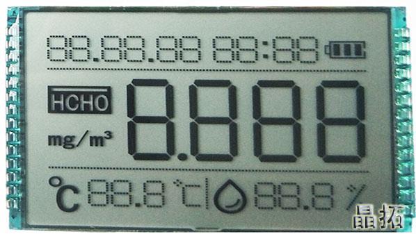 晶拓液晶屏11.21-9.9