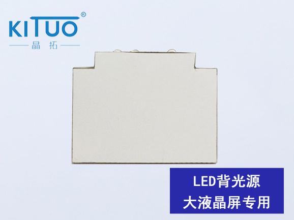 LED背光源大液晶屏专用