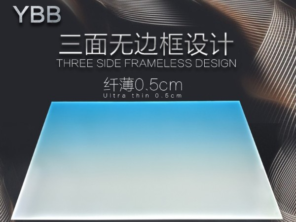 YBB鱼缸背景灯板