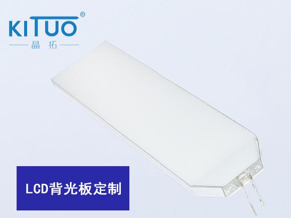 LCD背光板定制