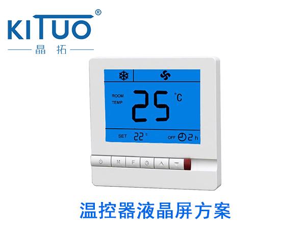 明仕亚洲ms888_明仕亚洲ms888明仕亚洲ms888应用于空调温控器3